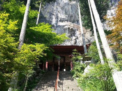 橋立鍾乳洞、神社