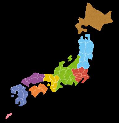 日本全国依頼受けます