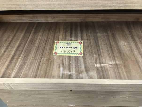 桐箪笥のシール