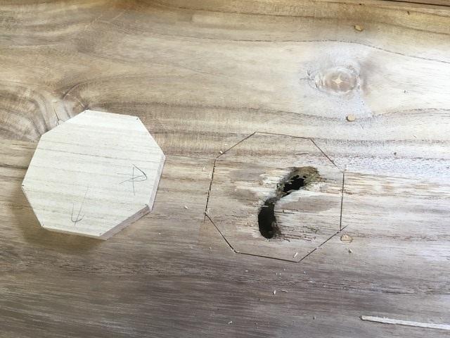 虫食い穴修理