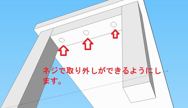 テーブル3D